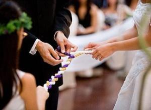 marriage braid ceremony